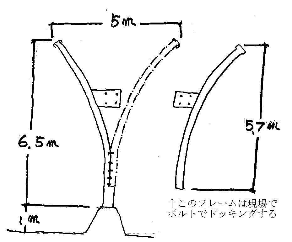 図ー4.JPG